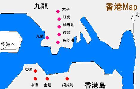 香港 激安 旅行