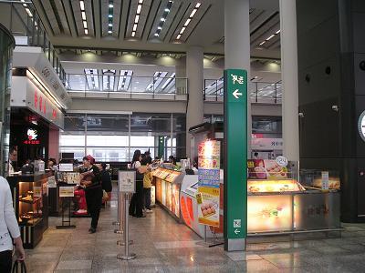 許留山、マンゴープリン、香港国際空港