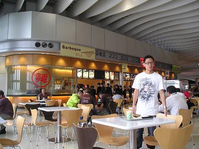 ワンタンメン、香港国際空港